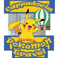 Cappadocia Pokemon Travel